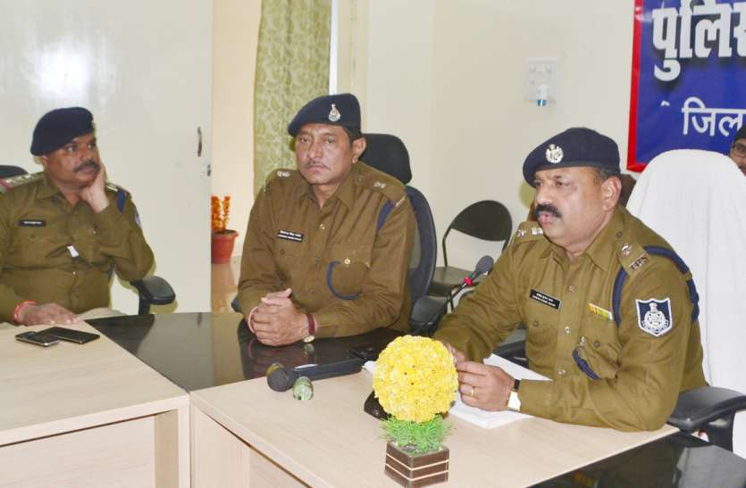 video एनडीपीएस प्रकरणों में पुलिसकर्मियों की भूमिका पर रहेगी नजर