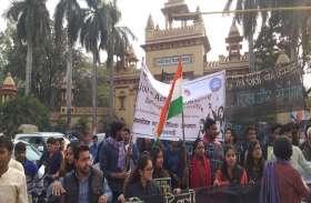 'युवाओं की ललकार, छात्र विरोधी है केंद्र सरकार', अब 'जुमले नहीं, जॉब चाहिए'