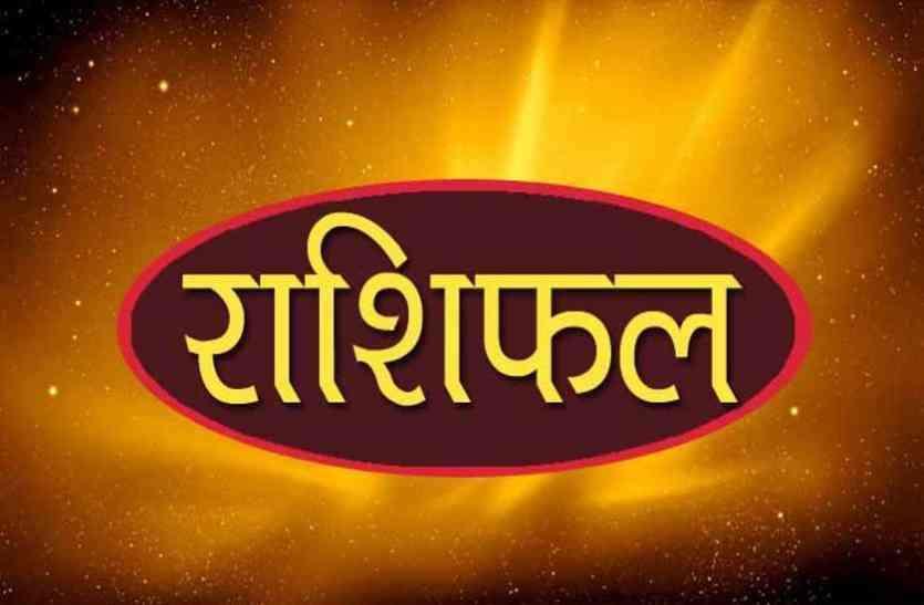aaj ka rashifal 8 february 2019 daily horoscope - Mathura News in