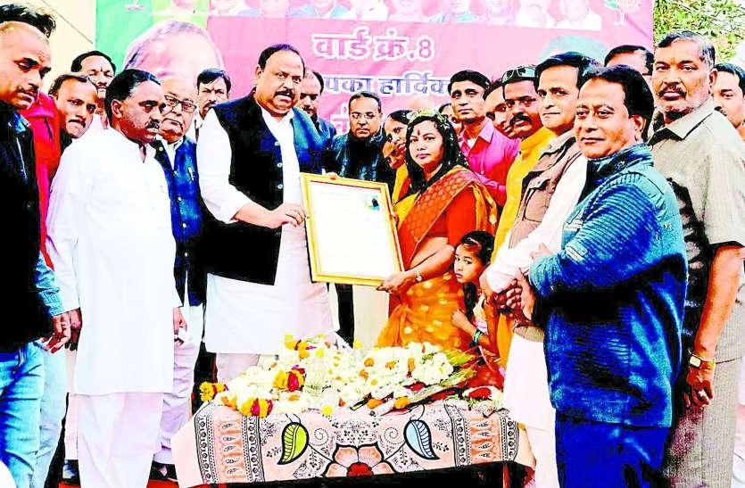 शहर विधायक काश्यप ने शहर को झुग्गी मुक्त करने का लिया है संकल्प