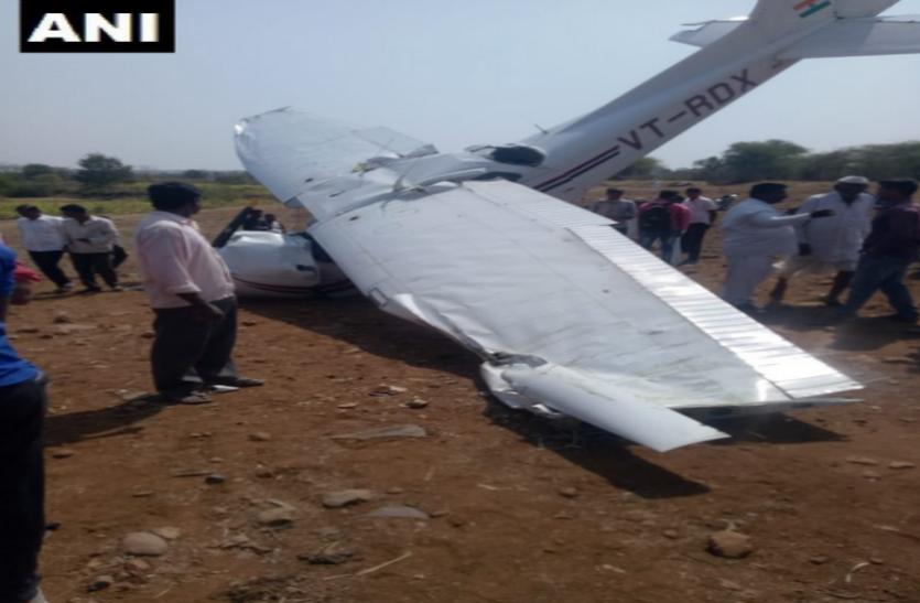 पुणे में ट्रेनी एयरक्राफ्ट दुर्घटनाग्रस्त, पायलट की हालत बेहद नाजुक