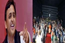 सीएम योगी के फिल्म देखने पर सपा अध्यक्ष ने कसा तंज, दिया ये बयान