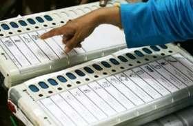 राजस्थान: चुनाव के मद्देनज़र अब यहां-यहां हुई आचार संहिता हुई लागू, EVM से होंगें मतदान