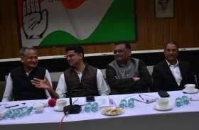 पीसीसी में प्रदेश चुनाव समिति की बैठक ,देखें तस्वीरें ...