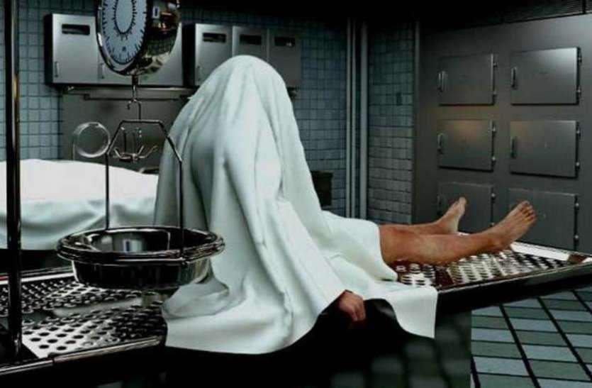 मौत के बाद इसलिए कराहने लगता है इंसान का मृत शरीर, अंदर ही अंदर होता रहता है ये सबकुछ