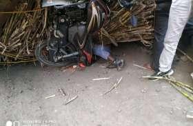 स्कूल से घर लौट रहे बाइक सवार शिक्षक के ऊपर पलट गया गन्ना लोड ट्रैक्टर, दबकर दर्दनाक मौत