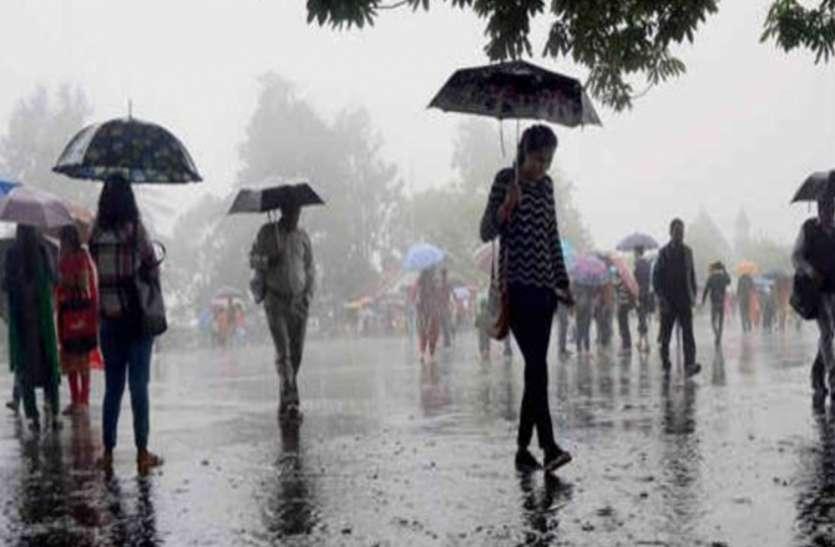 Heavy Rain In Lucknow And Other UP Cities Brings Back Cold - बारिश से  राजधानी में बढ़ी ठंड, ठिठुरते दिखे स्कूली बच्चे व दफ्तर जाते लोग, कल भी  दिखेगा असर   Patrika News