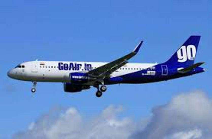 विमान के इंजन तकनीकी खामी से इमरजेंसी लैण्डिंग