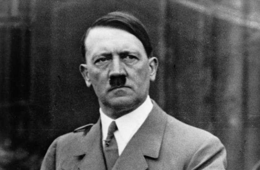 हिटलर की बनाई पेंटिंग होंगी नीलाम, करोड़ों में होगी कीमत