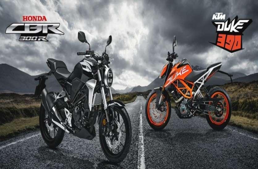 Bike Review:  Honda CB300R और KTM Duke 390  में कौन सी बाइक खरीदना होगा फायदे का सौदा, जानें यहां