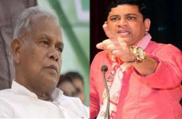 जीतन राम मांझी की 'हम' को लगा बड़ा झटका,पार्टी प्रवक्ता ने दिया इस्तीफा