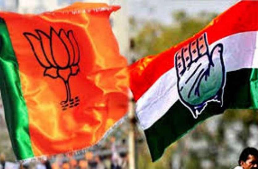 भाजपा ने कांग्रेस के जिस घोषणा पत्र को हार का कारण माना था अब वही होगा ताकत