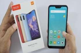 यहां कम कीमत में मिल रहे Redmi 6A और Redmi 6 Pro स्मार्टफोन, जानें फीचर्स