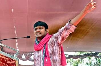 JNU देशद्रोह मामला: दिल्ली की कोर्ट ने कहा- 'अनिश्चितकाल तक अधिकारी नहीं अटका सकते फाइल'