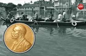 केरल बाढ़ में मछुआरों ने बचाई थी हजारों लोगों की जान, अब शशि थरूर ने की नोबेल पुरस्कार देने की मांग