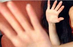 विमंदित युवती से सफाईकर्मी ने किया दुष्कर्म