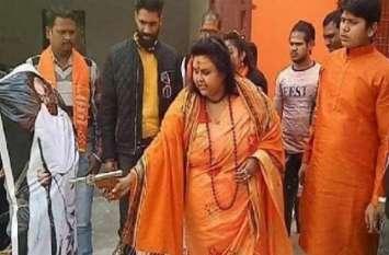 महात्मा गांधी के पुतले पर गोली चलाने वाली पूजा शकुन पति समेत गिरफ्तार, सूचना के बाद दिल्ली से दबोचा