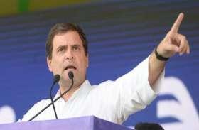 पीएम मोदी और सीएम पटनायक पर गरजे राहुल गांधी, बोले- चौकीदार की चोरी पर BJD बजा रही है ताली