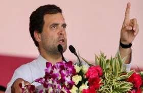 राउरकेला में पीएम मोदी और सीएम पटनायक पर बरसे राहुल, कहा- केंद्र और राज्य ने युवाओं को दिया धोखा