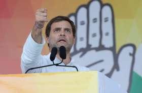 राहुल की रैली में कार्यकर्ताओं ने लगाए 'मुख्यमंत्री मुर्दाबाद' के नारे, मंच से कांग्रेस अध्यक्ष ने दिया ये जवाब