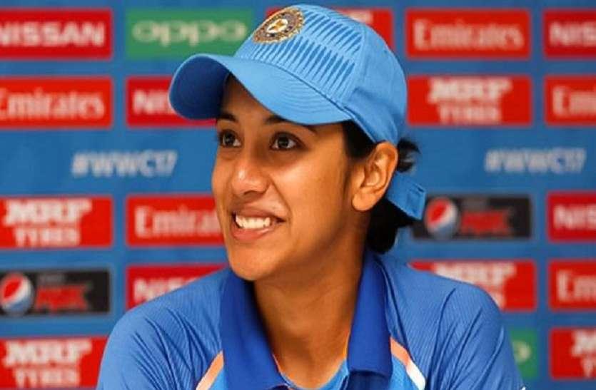 women T20 : मात्र 24 गेंदों पर अर्धशतक जड़ मंधना ने तोड़ा  अपना ही रिकार्ड