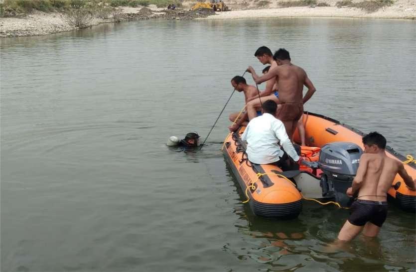 video: तीन दिन बाद मिल पाया नदी में युवक का शव