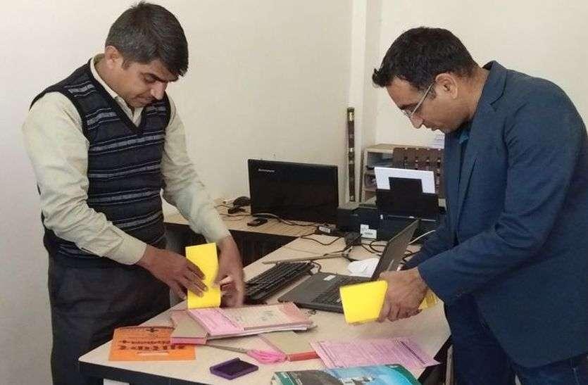 श्रमिक संगठनों के नाम से कर रहे थे फर्जीवाड़ा, जांच में आया सामने