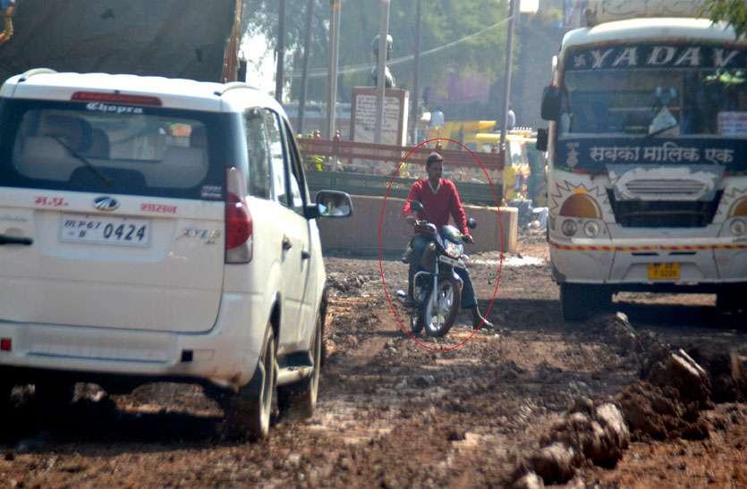 कीचड़ में तब्दील हुआ वायपास तो चार घंटे में फिसले 300 दोपहिया वाहन, दो ट्रक टकराए ड्राइवर घायल