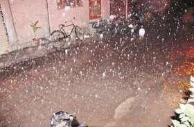 अगले 48 घंटे में राजस्थान में यहां बारिश के साथ ओलावृष्टि के आसार