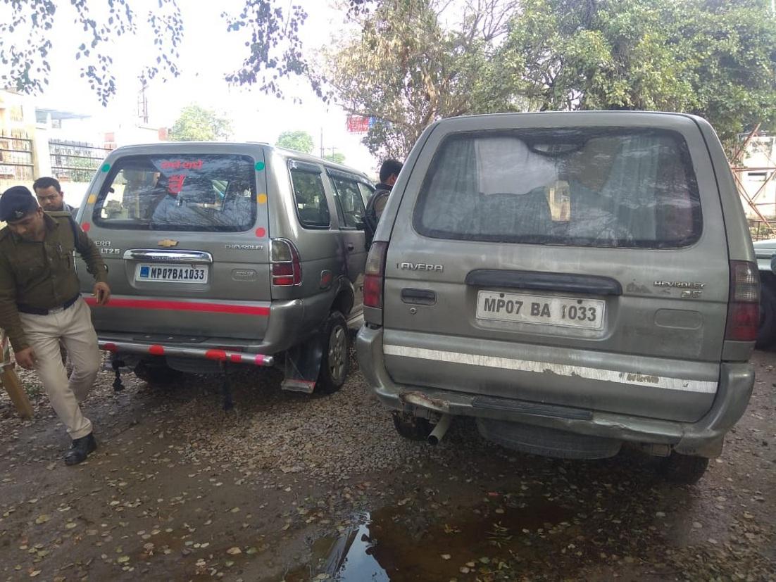 एक ही नंबर की दो कार पकड़ी, दो पर धोखाधड़ी का केस दर्ज