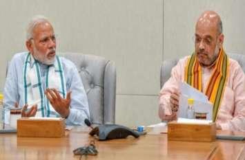 महागठबंधन को तोड़ने के लिए भाजपा की बड़ी चाल, हम को एनडीए में आने का दिया न्यौता