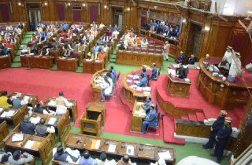UP Budget: रामगढ़ ताल में वाटर स्पोर्ट्स के लिए 25 करोड़