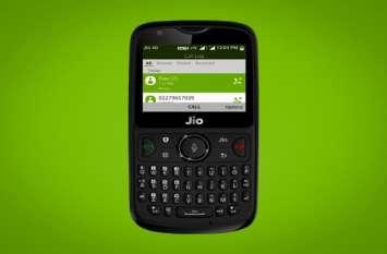 आज दोपहर 12 बजे से शुरू होगी Jio phone 2 की फ्लैश सेल, जानें प्लान
