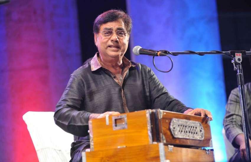 जगजीत सिंह को IAS बनाना चाहते थे उनके पिता, सिंगर बनने के लिए भागकर पहुंच गए मुंबई