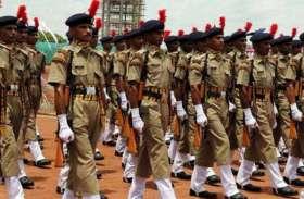 खुशखबर ! केंद्रीय पुलिस बलों में निकली 76 हजार से अधिक पदों की भर्ती