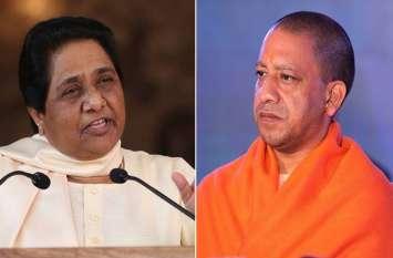 UP Assembly Elections 2022: मायावती ने बीजेपी के विकास के दावों को बताया हवाहवाई, हिंदू – मुस्लिम कर बटवारा करने का भी लगाया आरोप