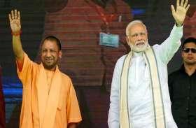 भाजपा के किले को ध्वस्त करने विपक्ष ने उतारा ये चेहरा, देगा जबरदस्त टक्कर
