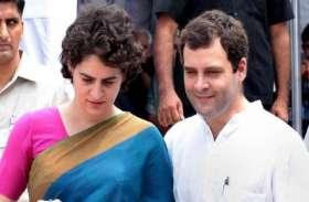 प्रियंका गांधी आज संभालेंगी कमानः पहली बार बैठक को करेंगी संबोधित, राहुल भी रहेंगे मौजूद