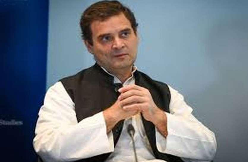 राहुल गांधी कल भोपाल में, भीड़ जुटाने के लिए इंदौर में आज बैठक