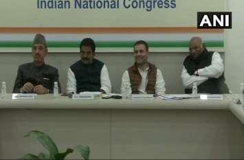 चुनावी मूड में कांग्रेस पार्टी, महासचिवों और प्रभारियों के साथ राहुल गांधी की मैराथन बैठक