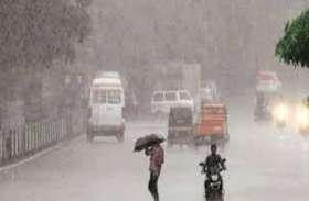 तेज बारिश से लुढ़का पारा, ठंड ने बढ़ाई लोगों की मुश्किलें, मौसम विभाग ने कहा यह