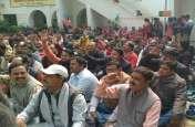 शिक्षक-कर्मचारी हड़ताल जारी, प्राथमिक शिक्षकों ने बढ-चढ कर की हिस्सेदारी