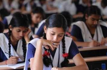 UP Board Exam 2019 : हाईस्कूल की परीक्षा खत्म होते ही छात्रों का शुरू हो जाएगा परिणामों का इंतजार