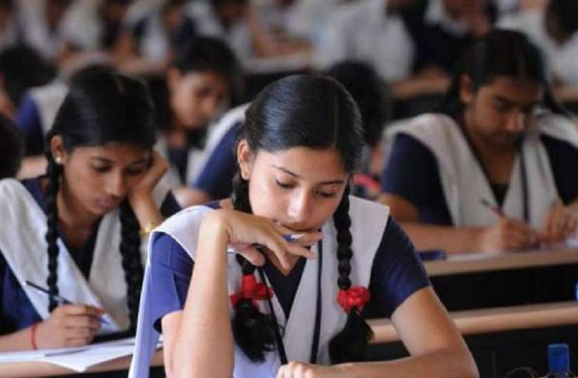 UP Board Exam 2019 : हाईस्कूल के सभी छात्र ऐसे देख सकेंगे की परीक्षाफल