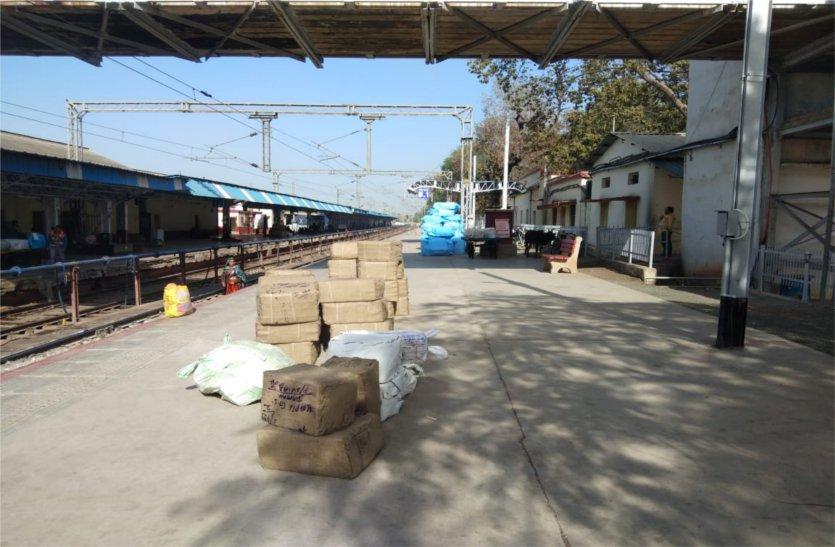इस स्टेशन पर जगह कम होने के बाद भी फैला रहता है पार्सल का सामान, पढ़े खबर