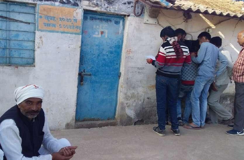 किसानों से गेहूं पंजीयन में फिर से मांगे जा रहे दस्तावेज