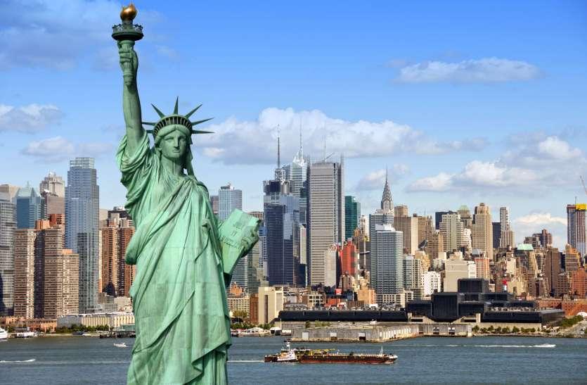 अमरीका के न्यूयार्क शहर के बारे में अब तक नहीं जानते होंगे यह बात, सच्चाई से उठा पर्दा तो सामने आई चौंकाने वाली सच्चाई