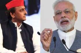 पीएम मोदी के 'महामिलावट' वाले बयान पर अखिलेश यादव का करारा जवाब, दिया बड़ा बयान
