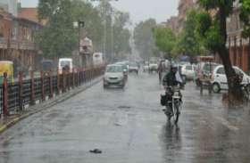 राजधानी में मौसम का बदला मिजाज, रिमझिम हुई बारिश