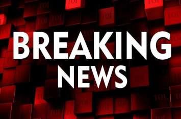 BREAKING: यूपी के इस जिले में भारी मात्रा में विस्फोटक सामग्री बरामद